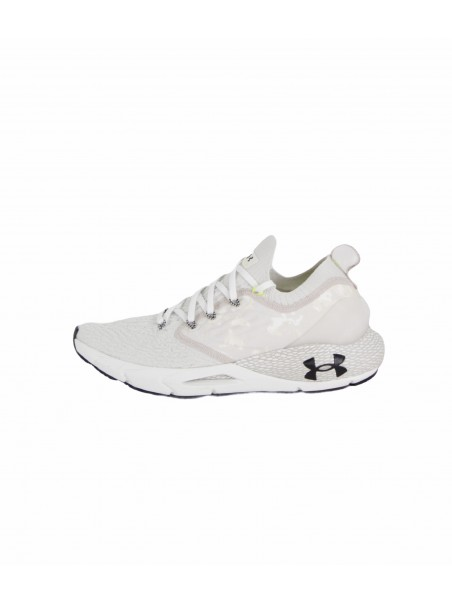 Under armour - 3023653-102 Sneakers Bianco