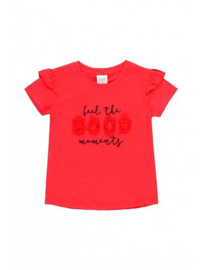 Boboli - 452089 F T-shirt...
